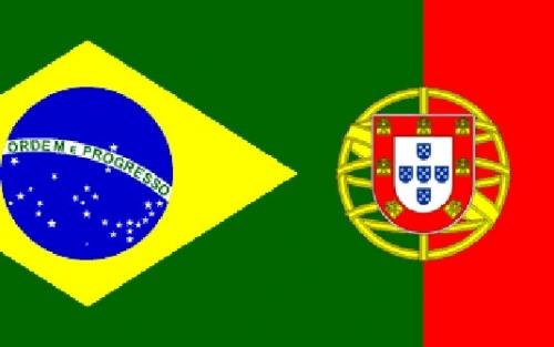 NOTA – Horário de Funcionamento da Câmara sexta-feira dia de jogo da Seleção Brasileira
