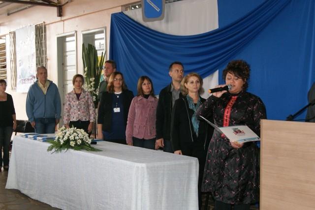 INCLUSÃO DIGITAL – Escola Estadual Manuel Arruda Câmara